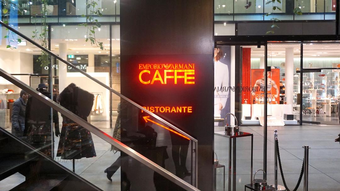emporio_armani_caffe_1